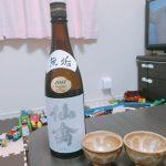 日本酒 仙禽 無垢 仙禽酒造