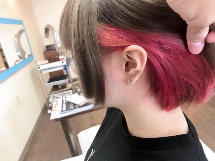 インナカラー ピンク