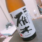 日本酒 雁木 純米無濾過生原酒